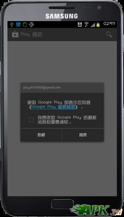 应用宝截屏2014080514.png