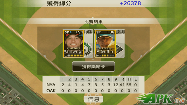 Screenshot_2014-08-14-13-47-21_結果.png