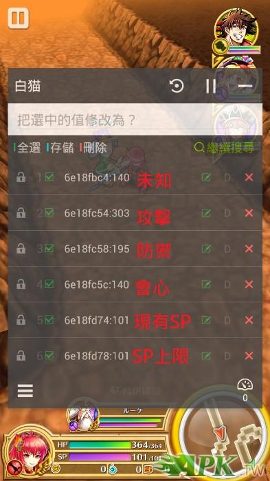 144335lcl4on0nall9f5ko.jpg