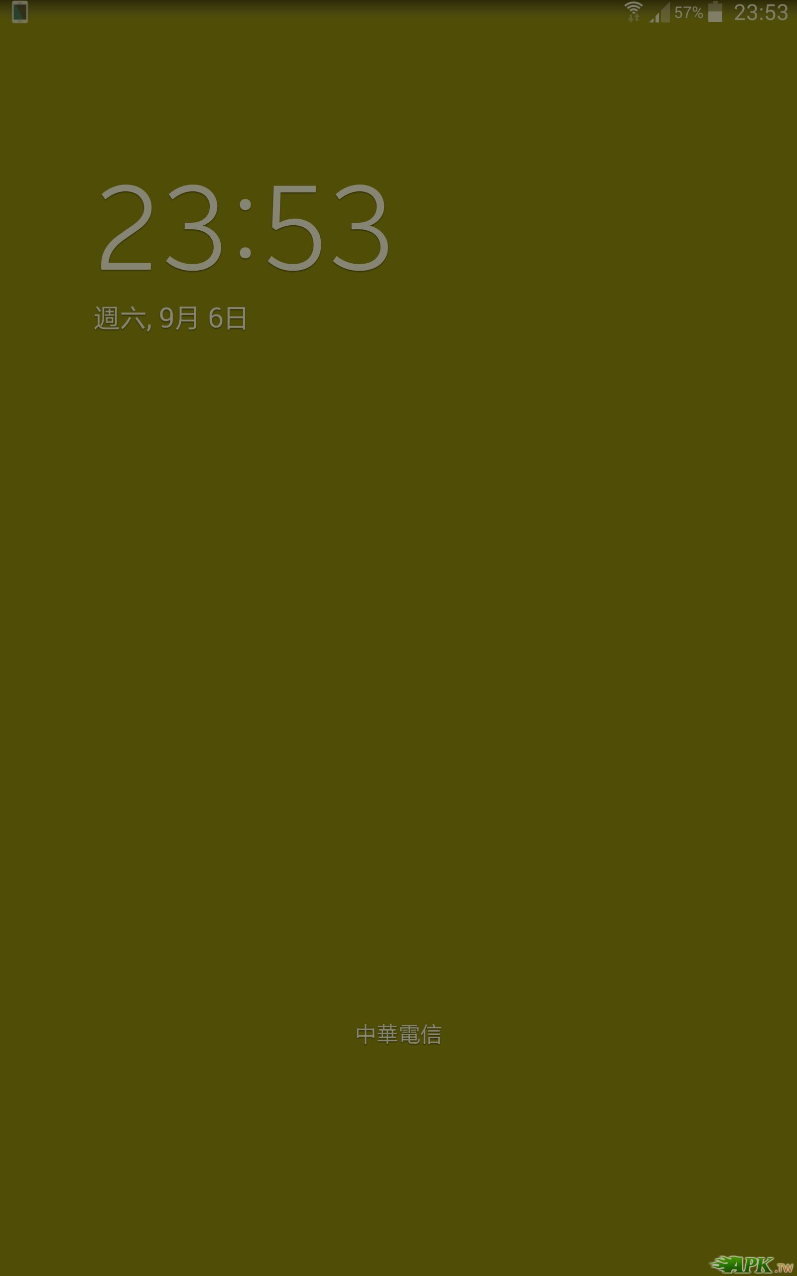 Screenshot_2014-09-06-23-53-02.png