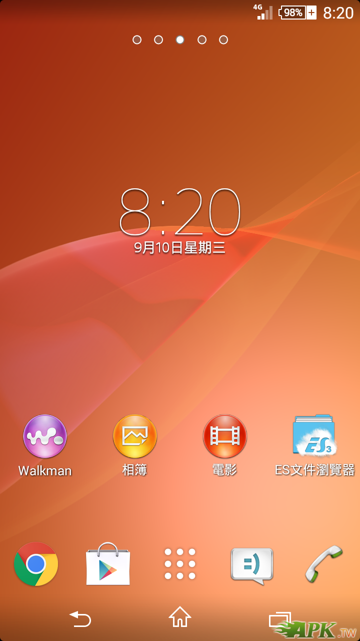 Screenshot_2014-09-10-20-20-41.png