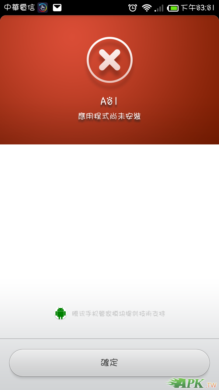 Screenshot_2014-09-14-15-01-10.png