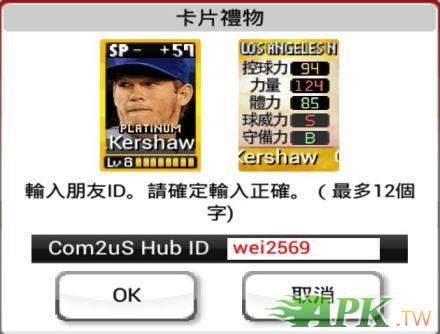 Screenshot_2014-09-24-10-04-02.jpg
