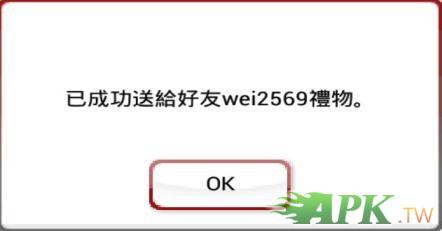 Screenshot_2014-09-24-10-04-09.jpg