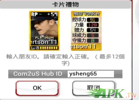Screenshot_2014-09-24-14-35-47.jpg