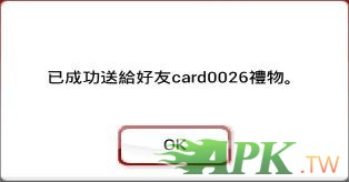 Screenshot_2014-09-27-11-23-51.jpg