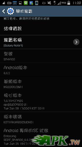 Screenshot_2014-10-24-11-20-27.png