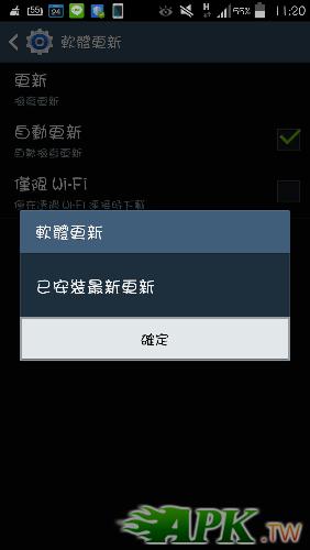 Screenshot_2014-10-24-11-20-19.png