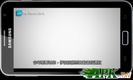 豌豆荚截图20141024041749.png