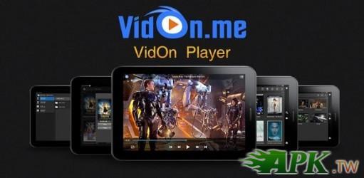 vidon-player-hd-15-b-512x250.jpg
