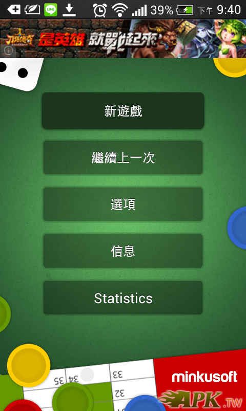 Screenshot_2014-11-07-21-40-32.png