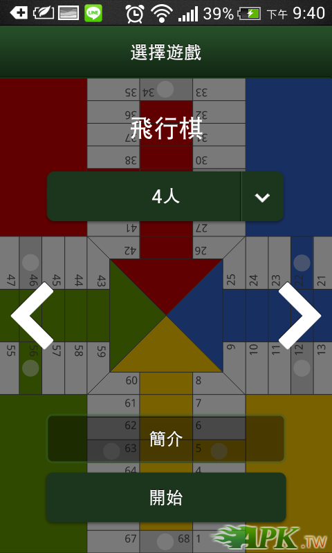 Screenshot_2014-11-07-21-40-48.png