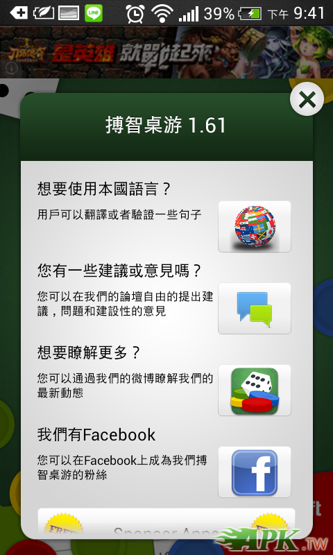 Screenshot_2014-11-07-21-41-15.png
