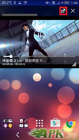 Screenshot_2014-11-12-01-44-14.png