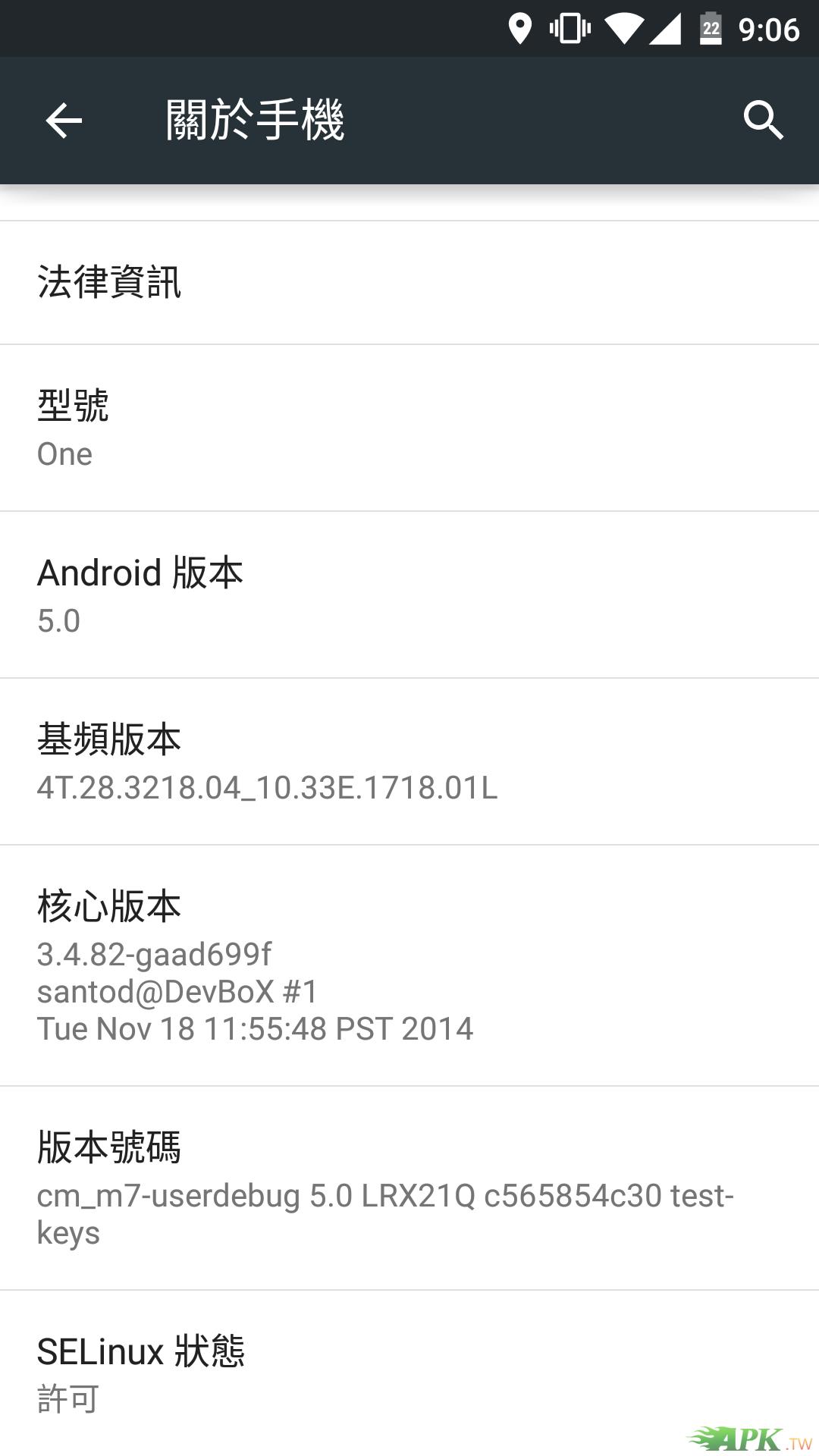 Screenshot_2014-11-20-21-06-05.png