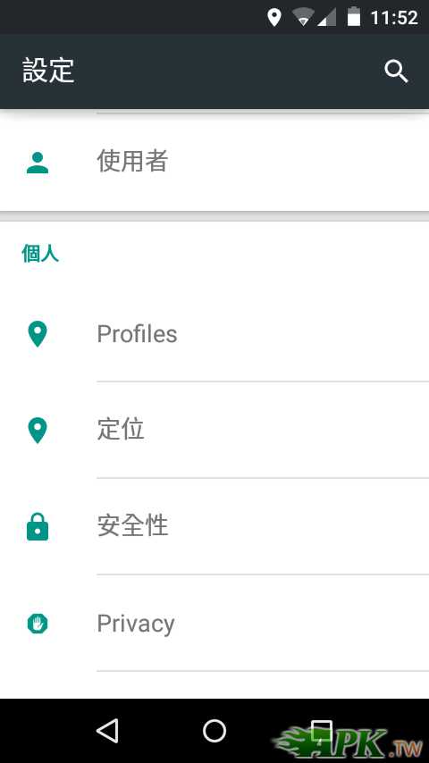 Screenshot_2014-12-04-23-52-11.png