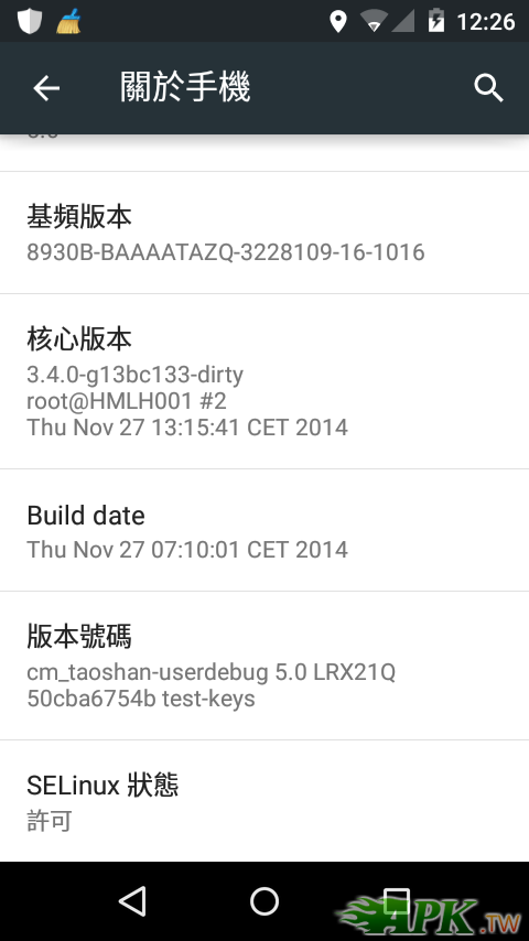Screenshot_2014-12-05-00-26-33.png