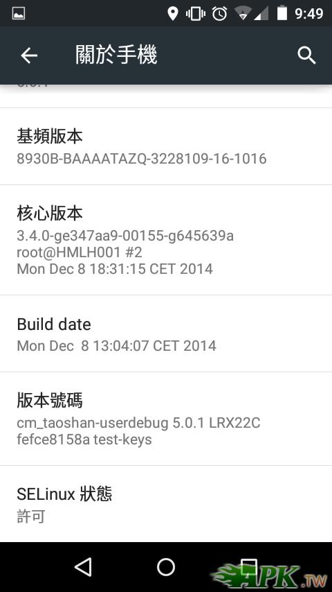Screenshot_2014-12-10-21-49-08.png