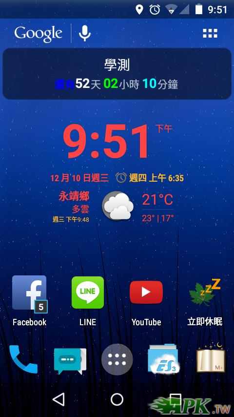 Screenshot_2014-12-10-21-51-44.png