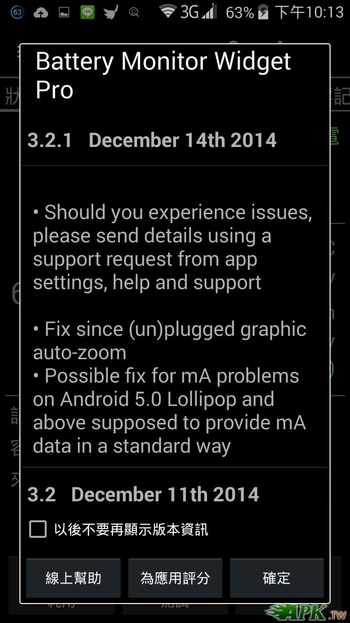 Screenshot_2014-12-15-22-13-26.png