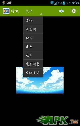 2013050880867329.jpg