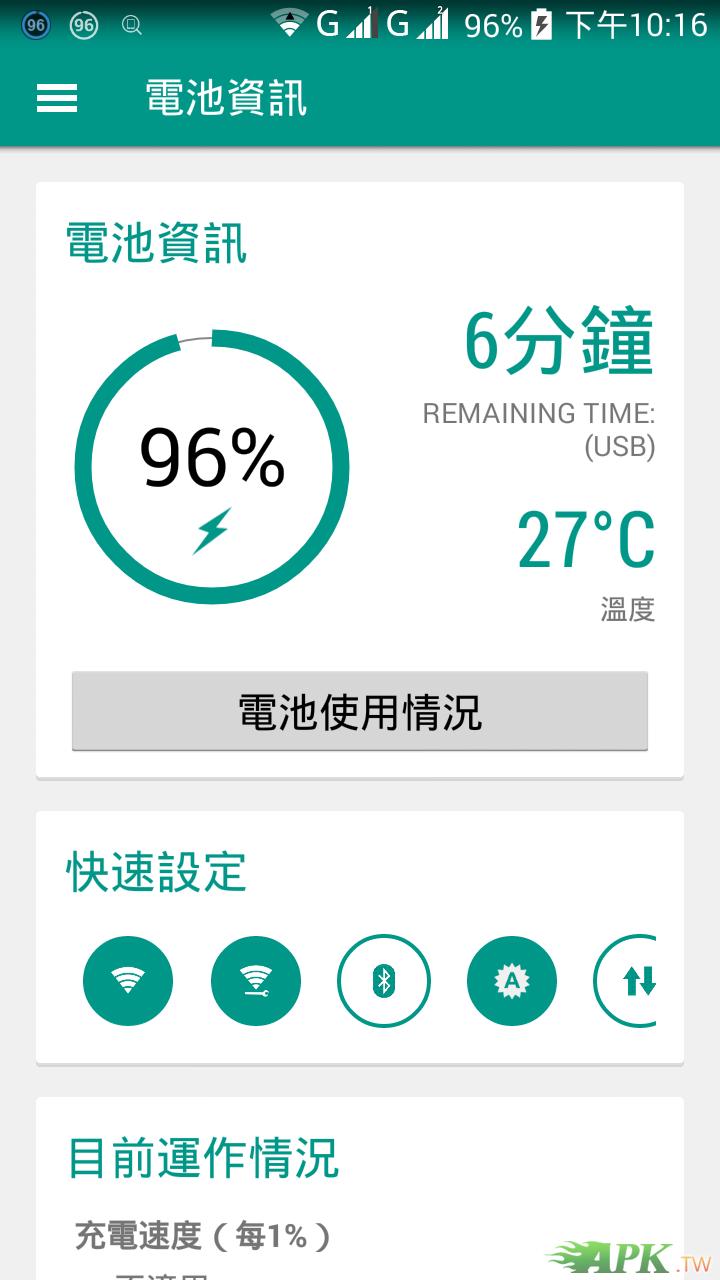 Screenshot_2014-12-26-22-16-02.png