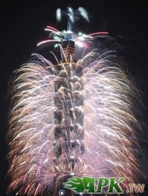 101 firework 5.jpg