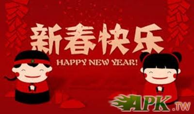 Happy new year 1.jpg