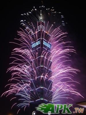 101 firework 1.jpg