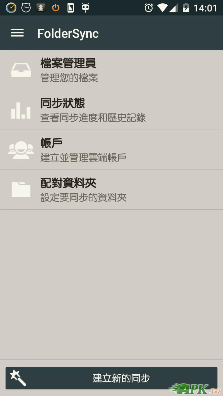 Screenshot_2015-01-06-14-01-11.png