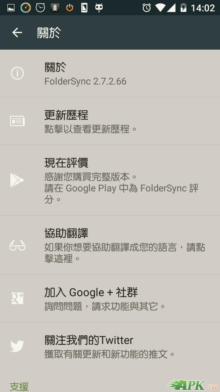 Screenshot_2015-01-06-14-02-34.png