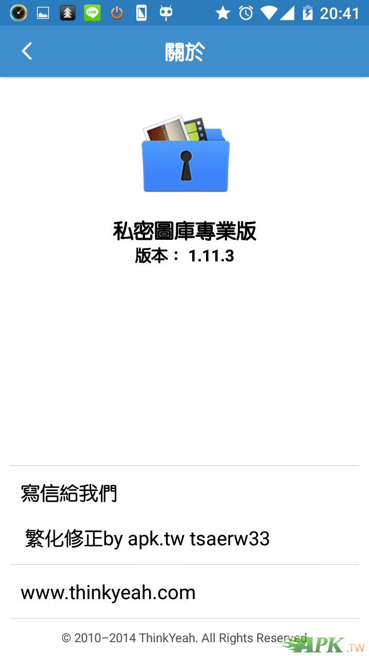Screenshot_2015-01-08-20-41-46.png
