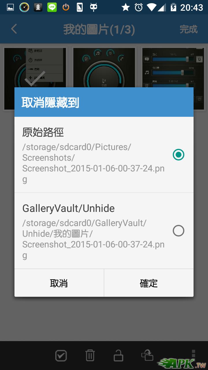 Screenshot_2015-01-08-20-43-12.png