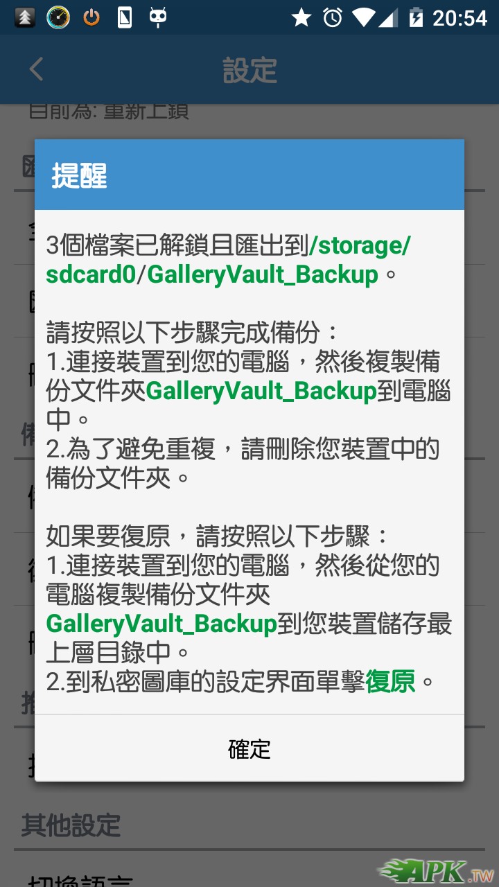 Screenshot_2015-01-08-20-54-37.png