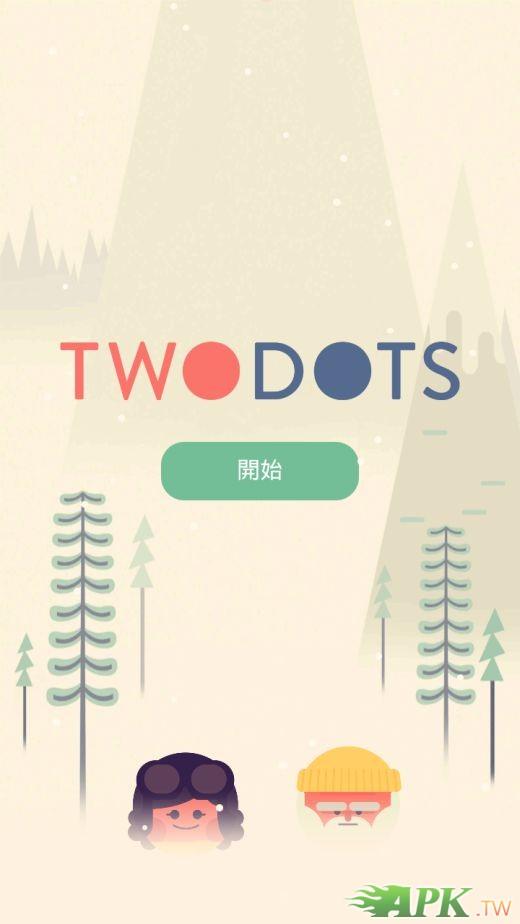 Two dots.jpg