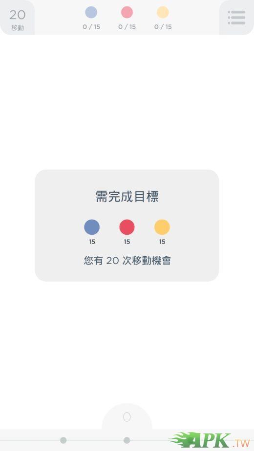 Two dots2.jpg