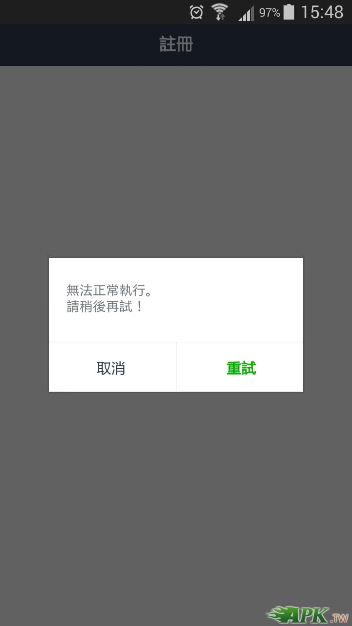 Screenshot_2015-01-29-15-48-56.png