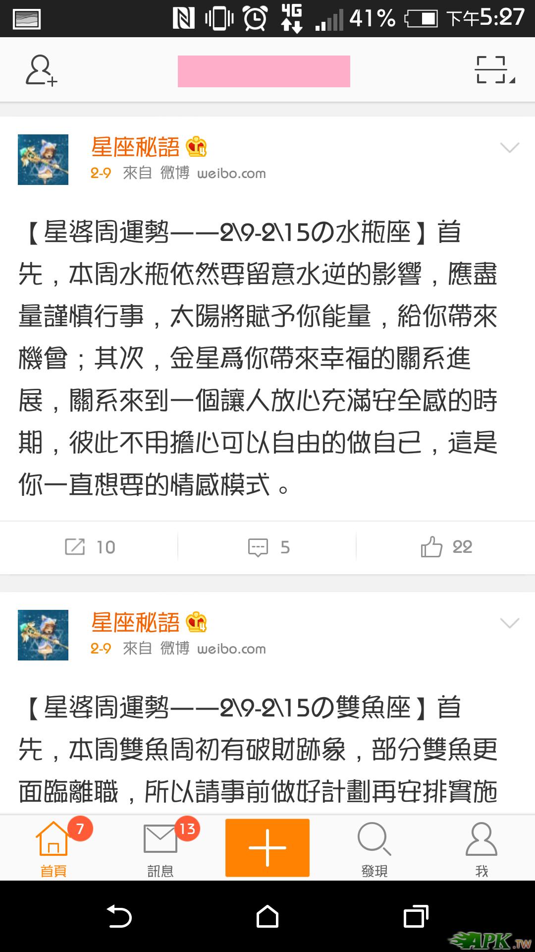 Screenshot_ 華康POP簡轉繁1 .png