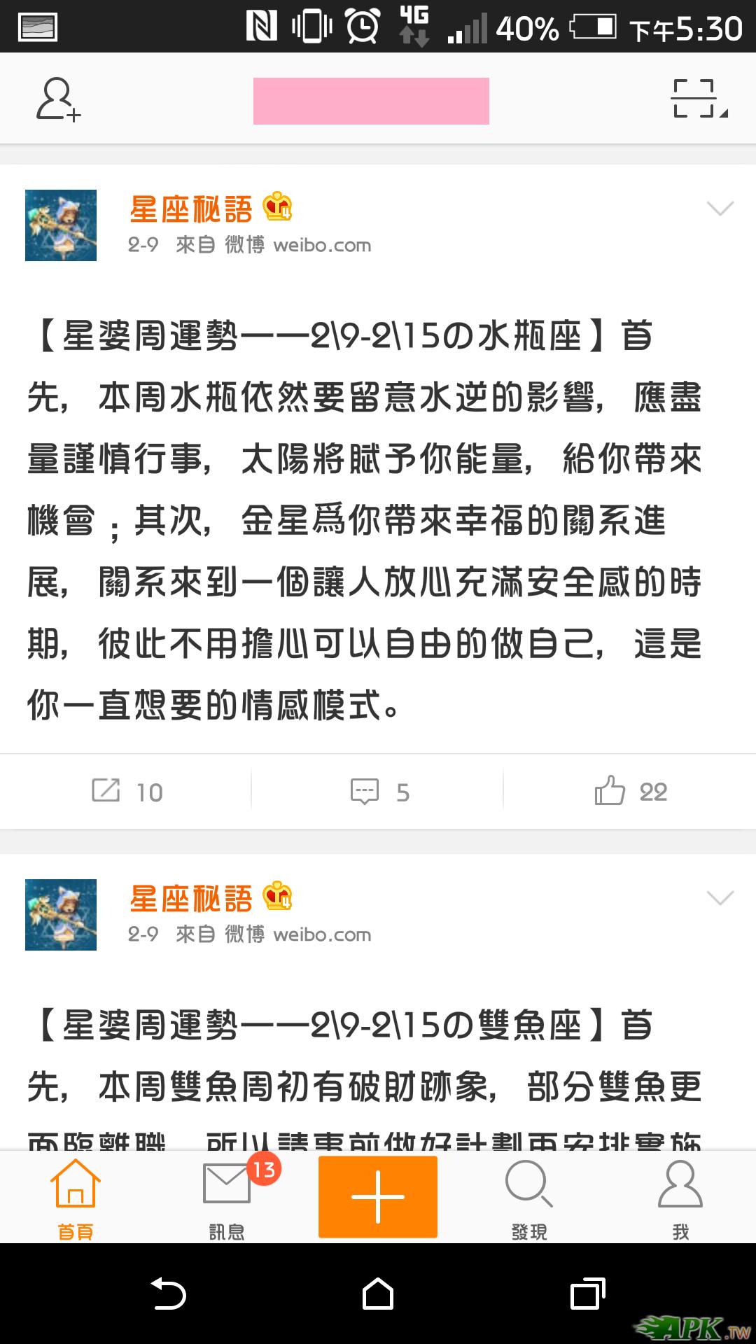 Screenshot_ 華康綜藝體簡轉繁1 .png