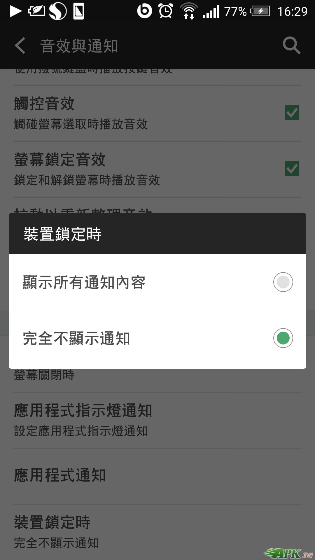 Screenshot_2015-02-28-16-29-41[1].png