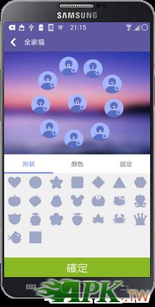豌豆荚截图20150305211520.png