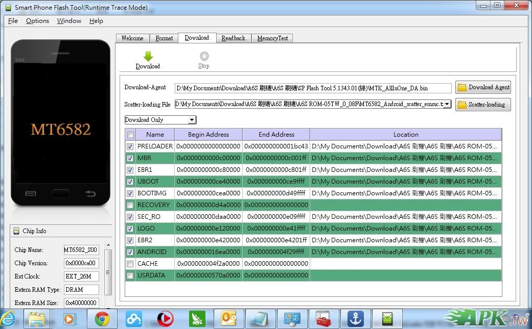 Download_Screen.jpg
