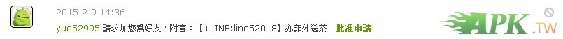 2015-03-17_情色.jpg