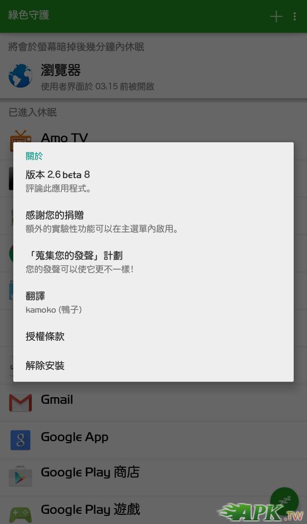 Screenshot_2015-03-20-01-51-52.png