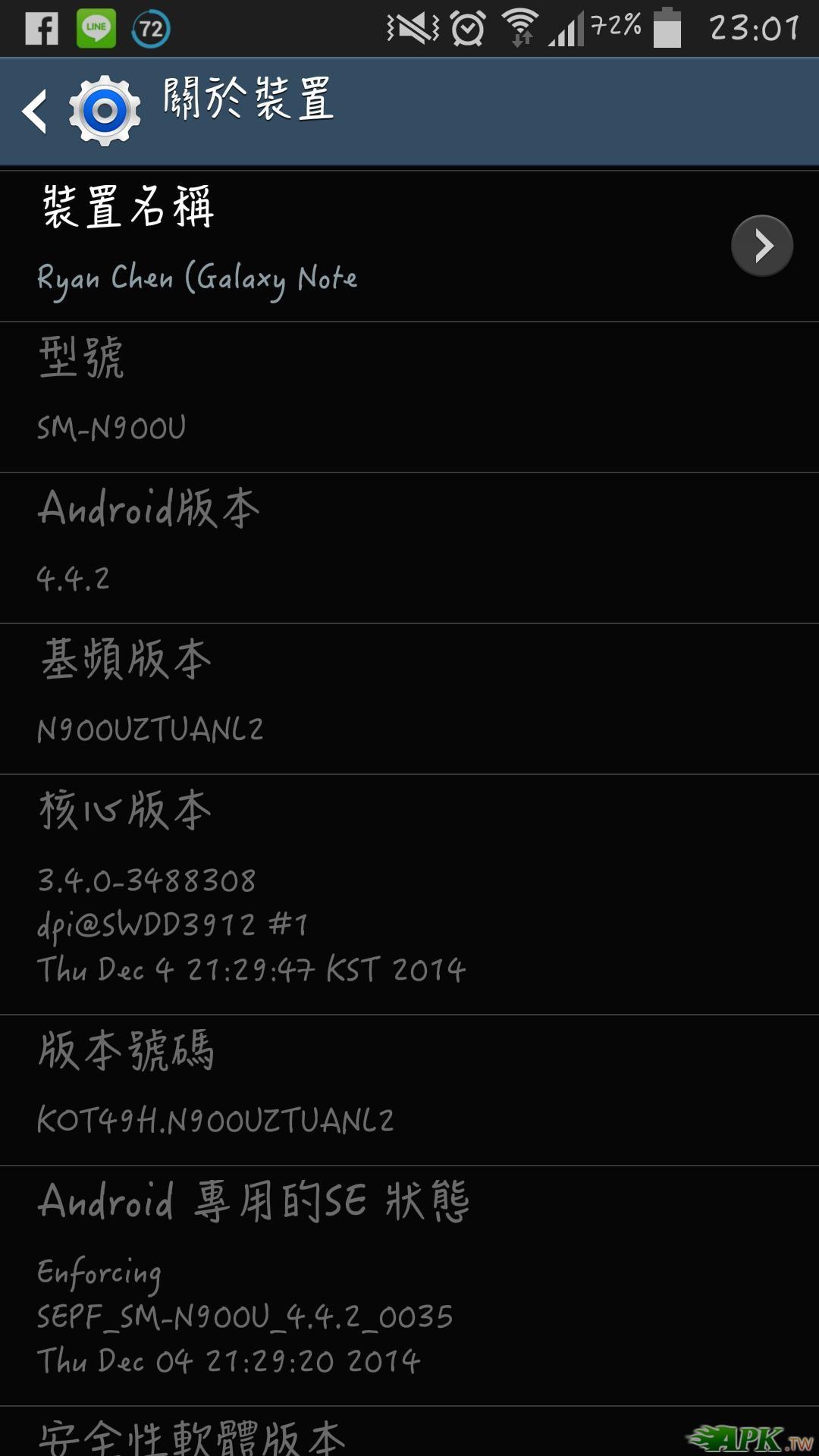 Screenshot_2015-03-24-23-01-53.JPG