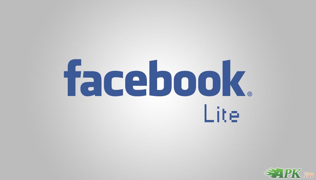 Facebook-lite[1].png