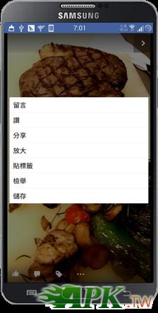 豌豆荚截图20150402070142.png