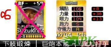 Screenshot_2015-04-14-13-25-49-1.JPG
