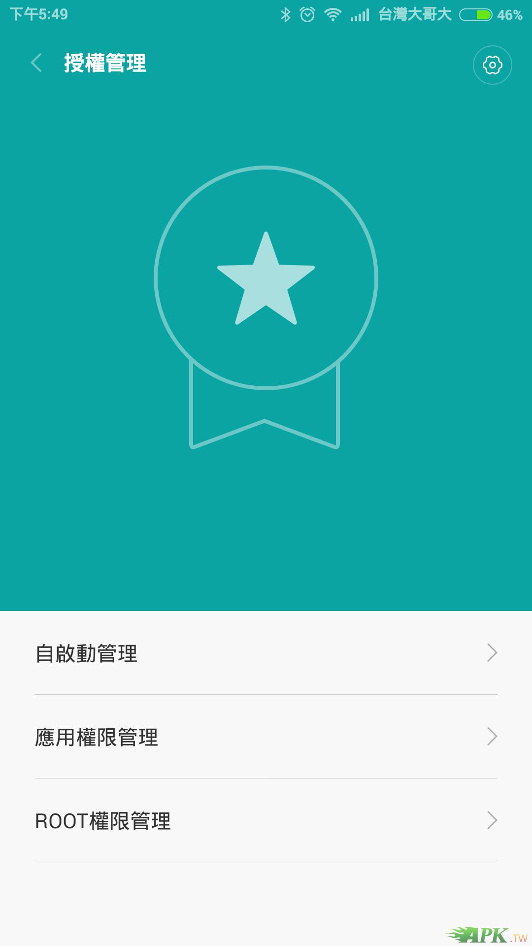 Screenshot_2015-04-16-17-49-02.png