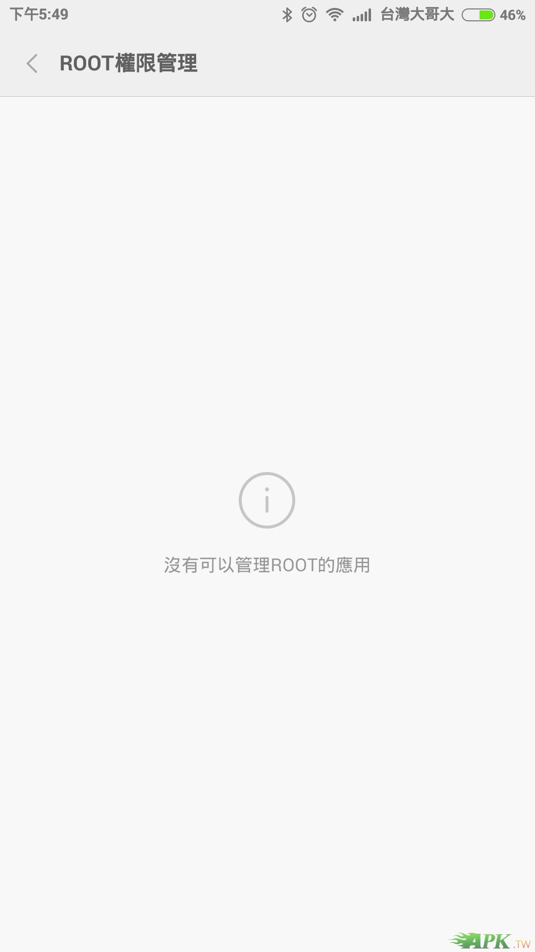 Screenshot_2015-04-16-17-49-09.png